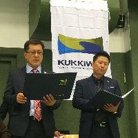 Commission Kukkiwon 2